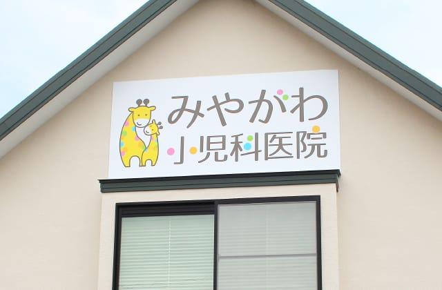 160715miyagawa_c_2