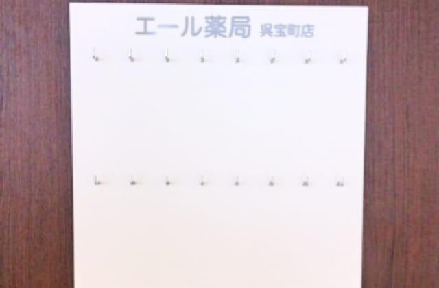 160729yell_takaramachi_3