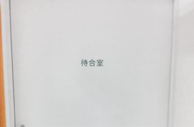 160729yell_takaramachi_5